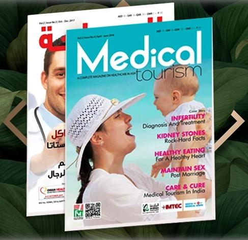 medical tourism fmmedia